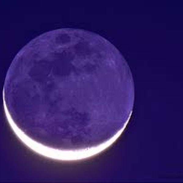 Luna nueva-image