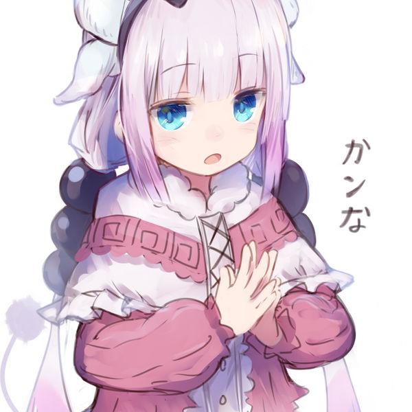 KuroNekooo-image